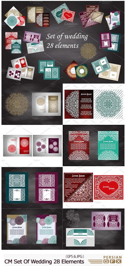 دانلود 28 تصویر وکتور قالب آماده کارت دعوت های متنوع عروسی - CM Set Of Wedding 28 Elements