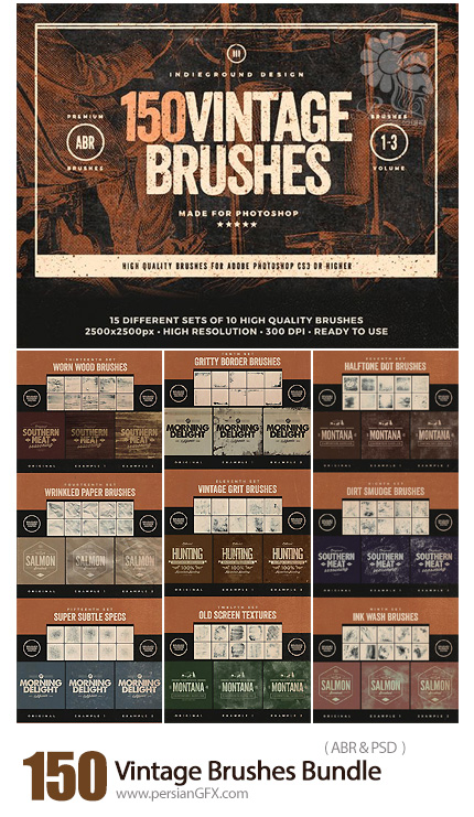 دانلود 150 براش فتوشاپ قدیمی، کاغذ قدیمی، گرانج، خش خشی، کاغذ مچاله، ترام، کثیف، جوهری و ... - GraphicRiver 150 Vintage Brushes Bundle