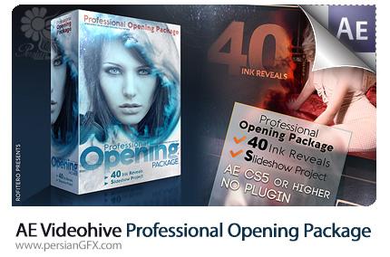 دانلود پروژه آماده افترافکت بازکردن تصاویر با افکت جوهری از ویدئوهایو - Videohive Professional Opening Package After Effects Template