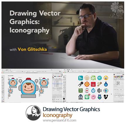 دانلود آموزش طراحی گرافیکی وکتور: آیکونگرافی در ایلوستریتور از لیندا - Lynda Drawing Vector Graphics Iconography