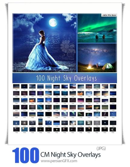 دانلود 100 تصویر بک گراند آماده آسمان شب مناسب عکاسان - CM 100 Night Sky Overlays
