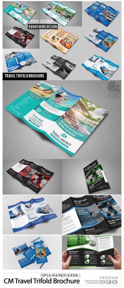 دانلود 10 قالب لایه باز بروشور تجاری سه لت با فرمت ایندیزاین - CM 10 Business Trifold Brochure Bundle
