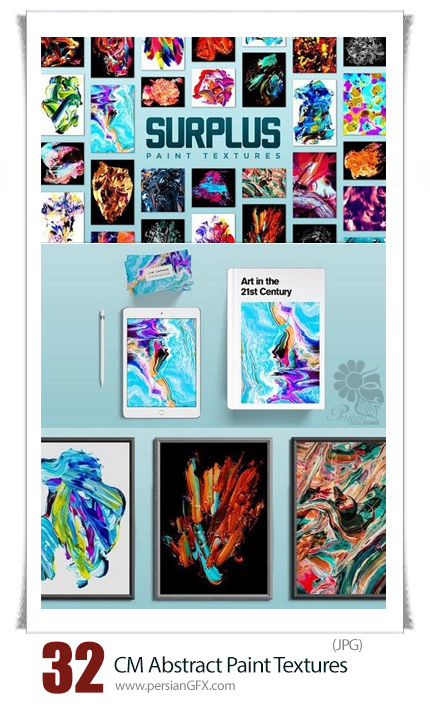 دانلود 32 تکسچر با کیفیت نقاشی انتزاعی - CM Surplus 32 Abstract Paint Textures