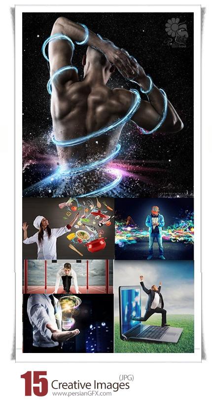دانلود تصاویر با کیفیت هنری خلاقانه - Creative Images