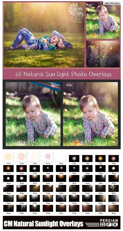 دانلود تصاویر کلیپ آرت افکت نور خورشید واقعی مناسب برای عکاسان - CM Natural Sunlight Photo Overlays