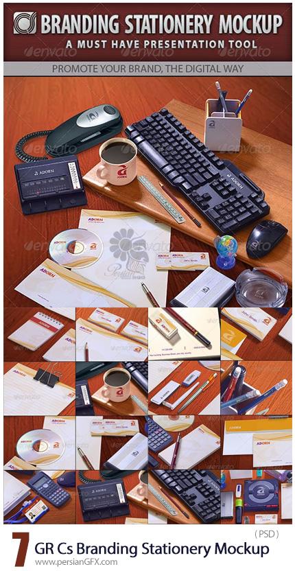 دانلود موکاپ لایه باز ست اداری، کارت ویزیت، سربرگ، تقویم، کارت پرسنلی و ... از گرافیک ریور - GraphicRiver Cs Branding Stationery Mockup