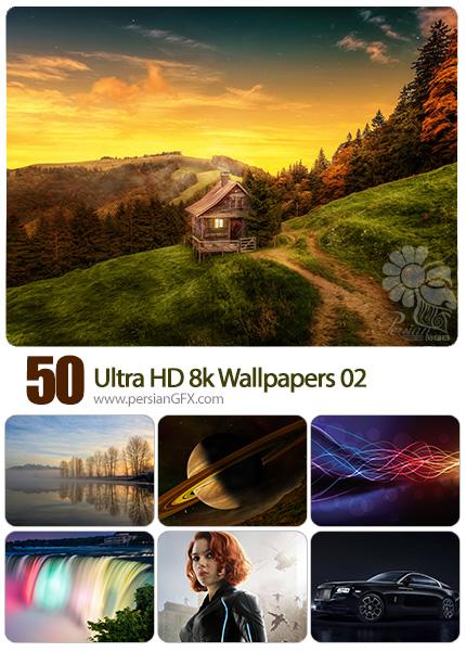 دانلود مجموعه والپیپرهای فوق العاده با کیفیت - Ultra HD 8k Wallpapers 02