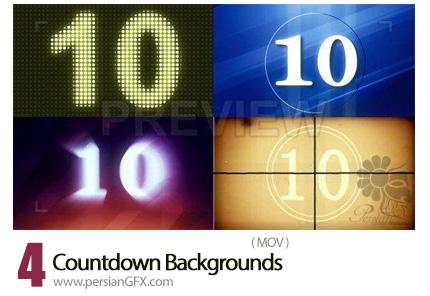 دانلود 4 فایل آماده ویدئوی بک گراندهای شمارش معکوس - 4 Countdown Backgrounds
