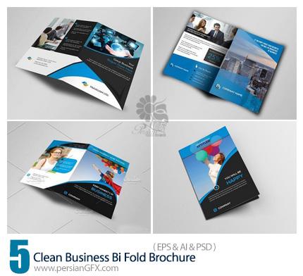 دانلود تصاویر لایه باز بروشورهای تجاری دولت - CM Clean Business Bi Fold Brochure