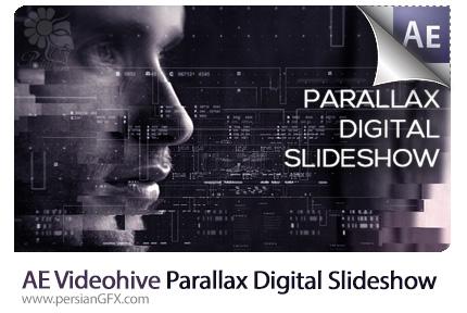 دانلود پروژه آماده افترافکت اسلاید شو تصاویر با افکت دیجیتالی از ویدئوهایو - Videohive Parallax Digital Slideshow After Effects Templates