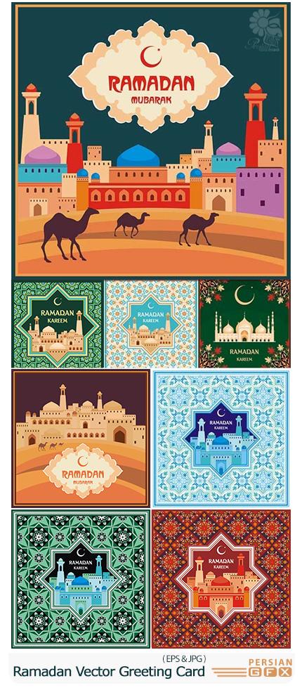 دانلود تصاویر وکتور کارت پستال ماه مبارک رمضان - Ramadan Vector Greeting Card