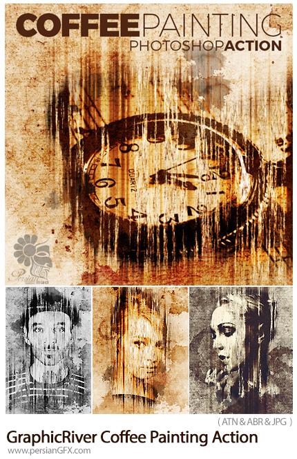 دانلود اکشن فتوشاپ تبدیل تصاویر به نقاشی با قهوه از گرافیک ریور - GraphicRiver Coffee Painting Action