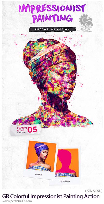 دانلود اکشن فتوشاپ تبدیل تصاویر به نقاشی رنگی به سبک امپرسیونیست به همراه آموزش ویدئویی از گرافیک ریور - GraphicRiver Colorful Impressionist Painting Photoshop Action