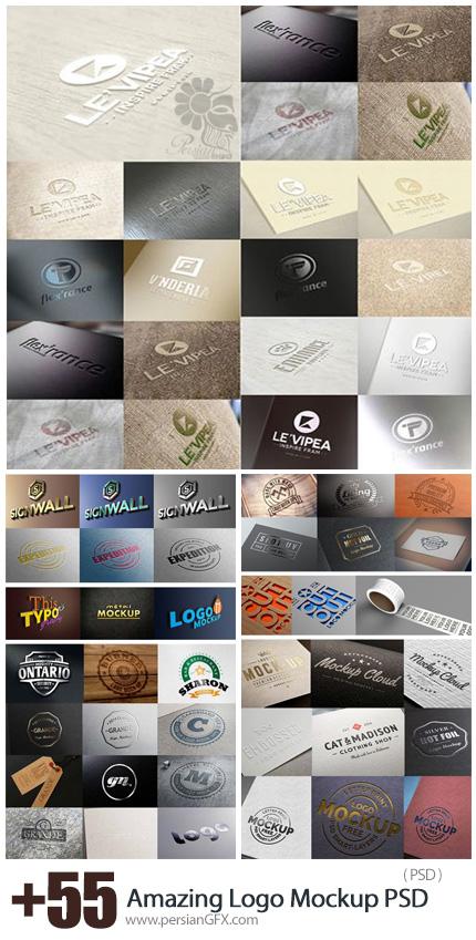 دانلود بیش از 55 موکاپ لایه باز آرم و لوگوی چاپ یا هک شده - 55 Amazing Logo Mockup PSD Templates