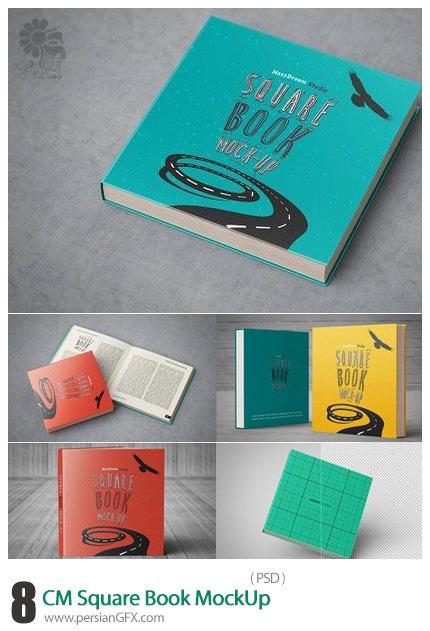 دانلود موکاپ لایه باز کتاب مربعی در زاویه های مختلف - CM Square Book MockUp