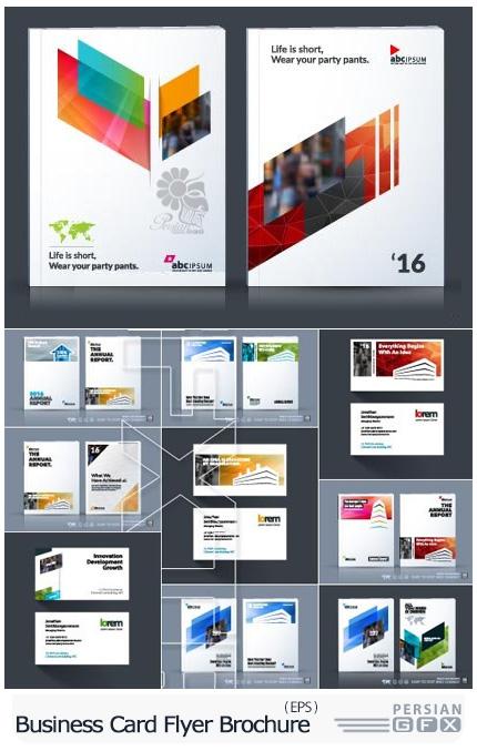 دانلود تصاویر وکتور فلایر، بروشور و کارت ویزیت تجاری - Business Card Flyer Brochure Cover Vector
