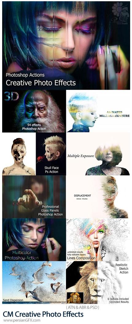 دانلود مجموعه اکشن فتوشاپ ایجاد افکت های متنوع سه بعدی، شیشه ای، طرح اولیه، خطی و ... بر روی تصاویر - CM Creative Photo Effects