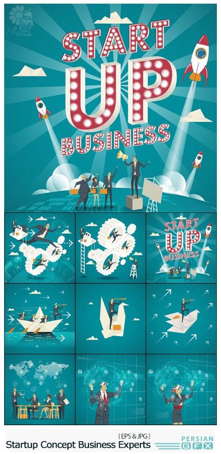 دانلود تصاویر وکتور راه اندازی تجارت مفهومی - Startup Concept Business Experts