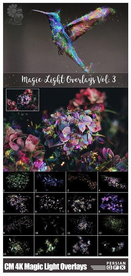 دانلود مجموعه تصاویر کلیپ آرت افکت ذرات درخشان رنگارنگ - CM 4K Magic Light Overlays V3