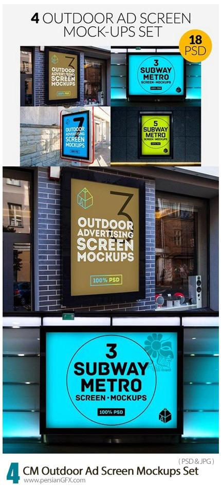 دانلود 4 موکاپ لایه باز پوسترهای تبلیغاتی محیطی - CM 4 Outdoor Ad Screen Mockups Set