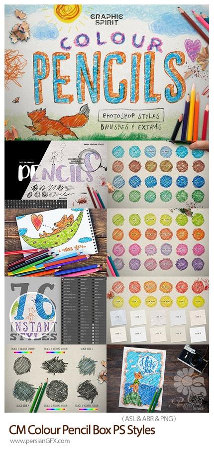 دانلود مجموعه استایل فتوشاپ با افکت مداد رنگی برای متن به همراه آموزش ویدئویی - CM Colour Pencil Box Photoshop Styles