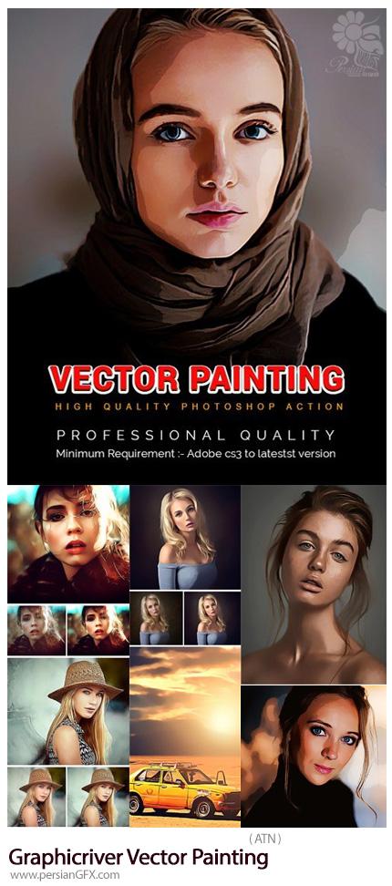 دانلود اکشن فتوشاپ تبدیل تصاویر به نقاشی وکتور از گرافیک ریور - Graphicriver Vector Painting