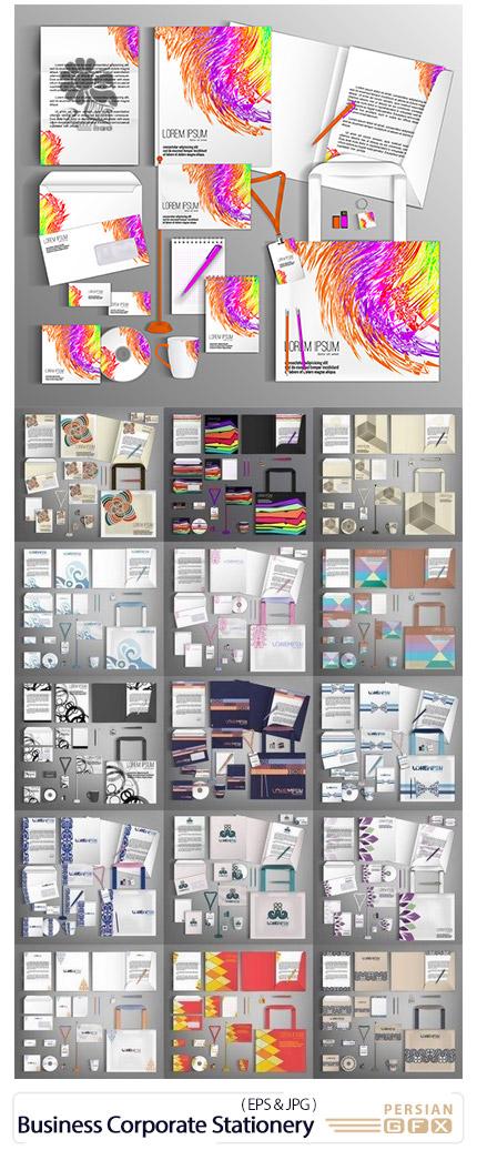 دانلود مجموعه تصاویر وکتور قالب آماده ست اداری، کارت ویزیت، بروشور، سربرگ و ... - Business Corporate Stationery Card Booklet Brochure Flyer