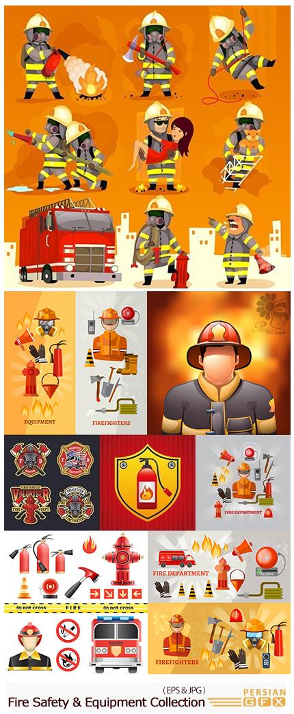 دانلود تصاویر وکتور آتش نشانی و وسایل آتش نشانی، آتش نشان، لباس آتش نشانی، ماشین آتش نشانی و ... - Fire Safety And Equipment Collection Vector Illustrations