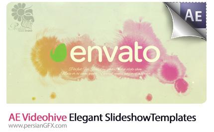 دانلود پروژه آماده افترافکت اسلاید شو تصاویر با افکت آبرنگی از ویدئوهایو - Videohive Elegant Slideshow After Effects Templates