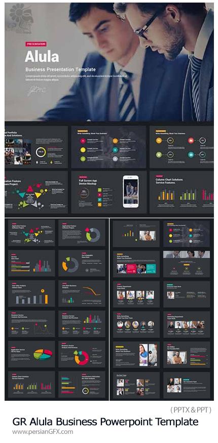 دانلود مجموعه قالب آماده تجاری پاورپوینت از گرافیک ریور - Graphicriver Alula Business Powerpoint Template