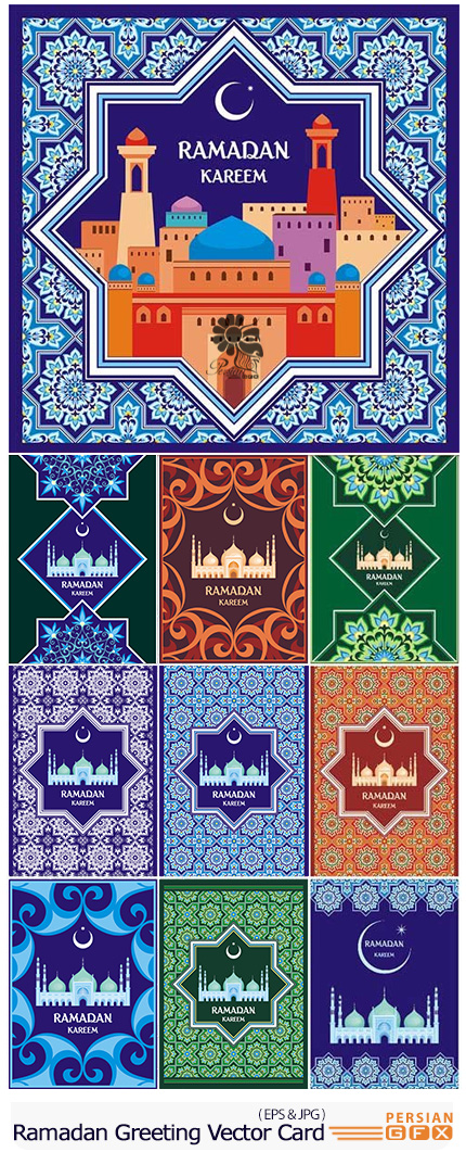 دانلود تصاویر وکتور کارت پستال ماه مبارک رمضان - Ramadan Greeting Vector Card