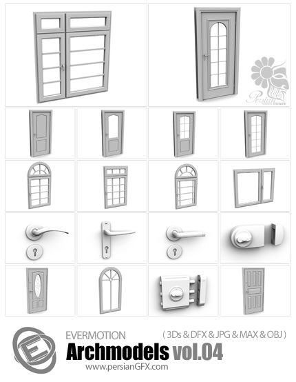 دانلود مدل های آماده سه بعدی آرچ مدل - انواع مدل های در و پنجره و متعلقات آنها ... - شماره 04- Archmodels Vol 04