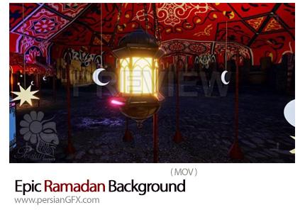 دانلود فایل آماده ویدئوی بک گراند ماه رمضان - Epic Ramadan Background