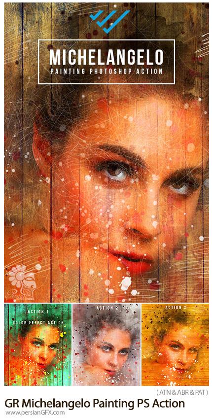 دانلود اکشن فتوشاپ تبدیل تصاویر به نقاشی میکل آنژ به همراه آموزش ویدئویی از گرافیک ریور - Graphicriver Michelangelo Painting Photoshop Action