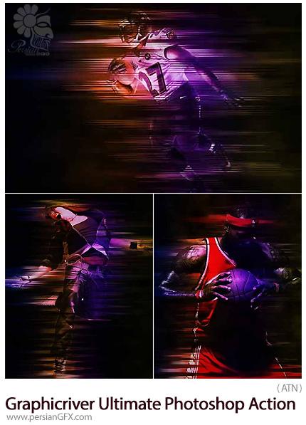 دانلود اکشن فتوشاپ ایجاد افکت خطوط نورانی بر روی تصاویر از گرافیک ریور - Graphicriver Ultimate Photoshop Action