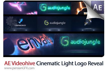 دانلود پروژه آماده افترافکت نمایش لوگو با افکت های نورانی سینمایی از ویدئوهایو - Videohive Cinematic Light Logo Reveal After Effects Templates