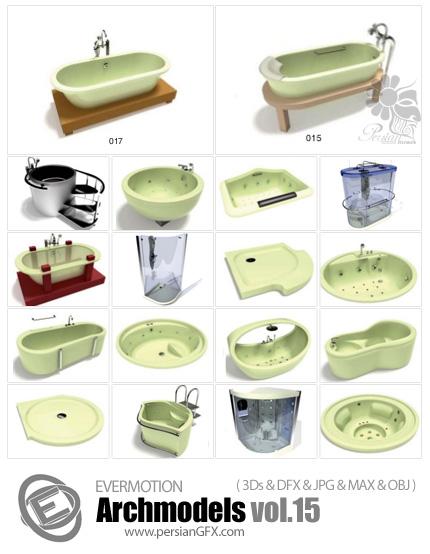 دانلود مدل های آماده سه بعدی آرچ مدل - وان حمام، دوش، پانل دوش، جکوزی، سونا و  ... - شماره 15- Archmodels Vol 15