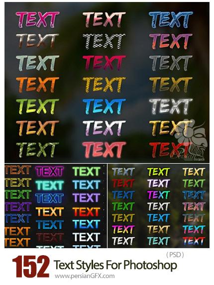 دانلود 152 افکت لایه باز متن متنوع - 152 Text Styles For Photoshop