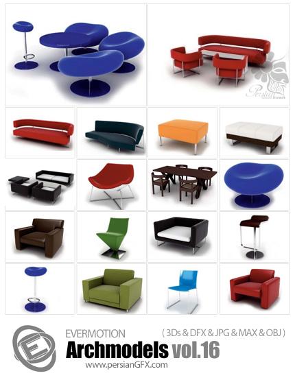 دانلود مدل های آماده سه بعدی آرچ مدل - مبلمان مدرن، صندلی، میز، مبل و  ... - شماره 16- Archmodels Vol 16