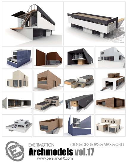 دانلود مدل های آماده سه بعدی آرچ مدل - نمای بیرونی و نقشه خانه ... - شماره 17- Archmodels Vol 17