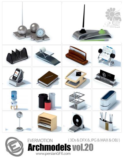 دانلود مدل های آماده سه بعدی آرچ مدل - لوازم اداری شامل پایه چسب، تقویم رومیزی، ساعت رومیزی ... - شماره 20- Archmodels Vol 20