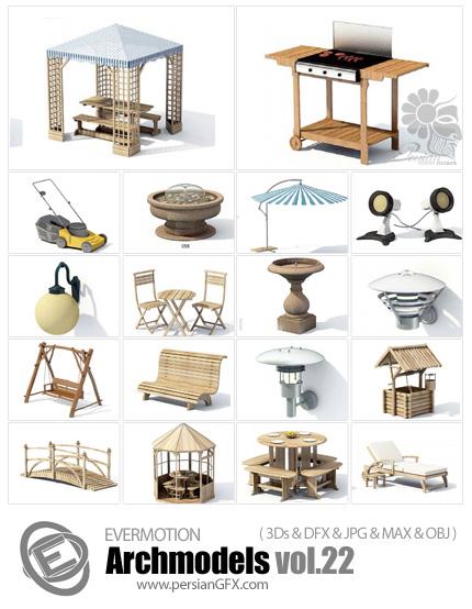 دانلود مدل های آماده سه بعدی آرچ مدل - انواع آیتم ها و وسایل تفریحی حیاط  شامل میز و نیمکت، کباب پز، چمن زن ... - شماره 22- Archmodels Vol 22