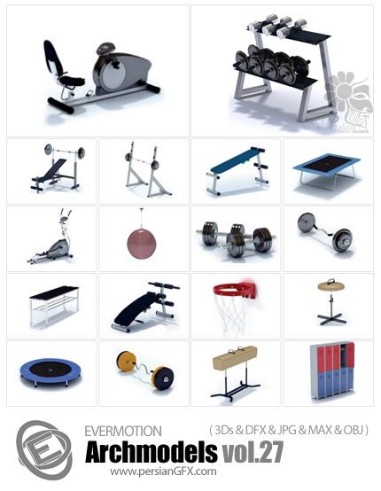 دانلود مدل های آماده سه بعدی آرچ مدل - انواع آیتم ها و وسایل باشگاه های بدنسازی و پرورش اندام ... - شماره 27- Archmodels Vol 27