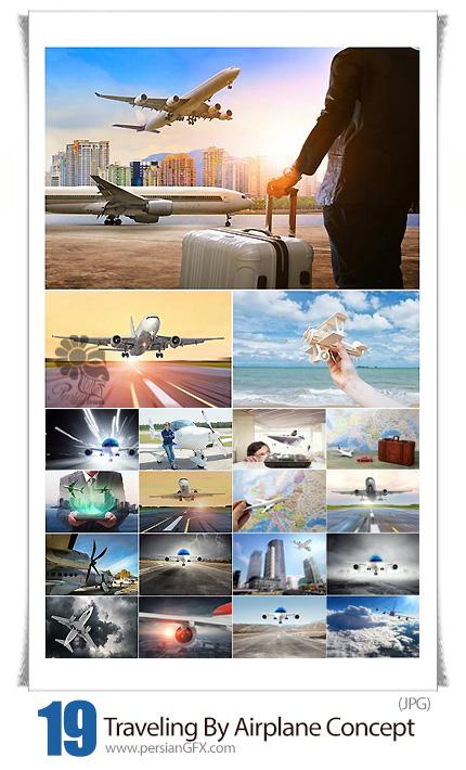 دانلود تصاویر با کیفیت مفهومی هواپیما و سفر هوایی و فرودگاه - Trip Or Traveling By Airplane Concept