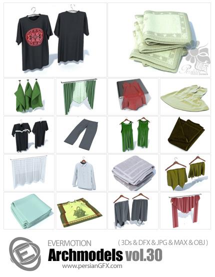 دانلود مدل های آماده سه بعدی آرچ مدل - انواع پوشاک از حوله تا تی شرت و پرده ... - شماره 30- Archmodels Vol 30