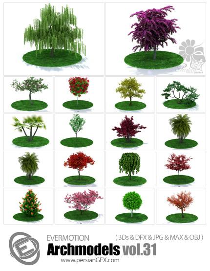 دانلود مدل های آماده سه بعدی آرچ مدل - انواع آبجکت آماده از گل و درخت و درختچه طبیعی ... - شماره 31- Archmodels Vol 31