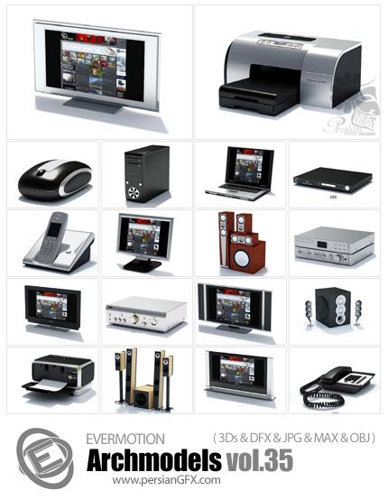 دانلود مدل های آماده سه بعدی آرچ مدل - آبجکت آماده از انواع سیستم کامپیوتری و لوازم جانبی و آیتم های مرتبط با تکنولوژی ... - شماره 35 - Archmodels 35