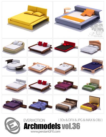 دانلود مدل های آماده سه بعدی آرچ مدل - آبجکت آماده از انواع تخت خواب و لوازم جانبی ... - شماره 36- Archmodels 36