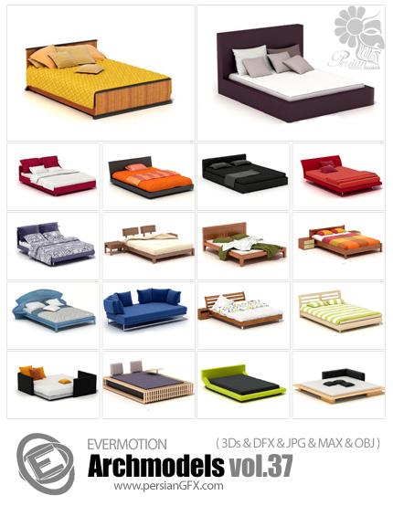 دانلود مدل های آماده سه بعدی آرچ مدل - آبجکت آماده از انواع تخت خواب و لوازم جانبی ... - شماره 37- Archmodels 37