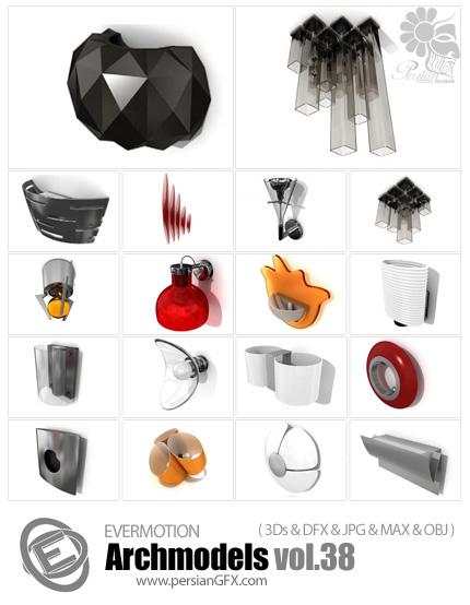 دانلود مدل های آماده سه بعدی آرچ مدل - انواع لامپ های زینتی و داخل و خارج ساختمانی ... - شماره 38- Archmodels 38
